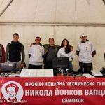 """Ученици изградиха фотоволтаична система в ПТГ """"Никола Вапцаров"""""""