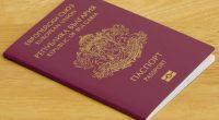 Не за 5, както досега, а за 10 години ще важат новите паспорти, решиха депутатите, като приеха окончателно промени в Закона за личните документи. Освен това от 1 октомври 2020 […]