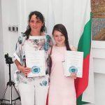 Награди за самоковски учители