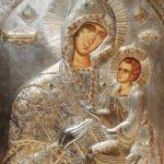"""Чудотворната икона на Божията майка """"Богородица Скоропослушница"""" идва в Самоков днес"""