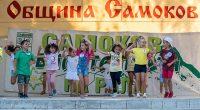 """Конкурсът """"Млади таланти"""" украси на 18 август Празника на Самоков.На сцената в Туристическата градина се изявиха 14 момичета и 2 момчета. Кметът Владимир Георгиев поздрави топло децата и всички присъстващи.Подготвени […]"""