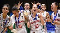 Националният отбор за девойки до 20 години спечели европейското първенство в дивизия Б и хвърли в екстаз родните фенове на играта с оранжевата топка.Възпитаничките на треньорката Таня Гатева се наложиха […]