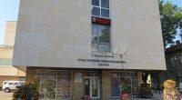 За контрол на радиацията Община Самоков е закупила нова локална станция. Измерването с нея се извършва непрекъснато. Резултатите могат да се видят на таблото, монтирано на самата общинска сграда.Общината разполага […]
