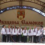 """И група """"Еделвайс"""" участва във Фестивала на туристическата песен"""