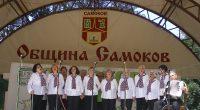 """И тази година певческата група при Съюза на инвалидите в града ни – """"Еделвайс"""", взе участие в националния фестивал на туристическата песен """"Самоков – Бялата порта на Рила"""", състоял се […]"""