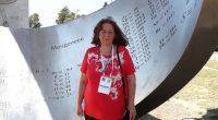 """Преподавателката по природни науки в ОУ """"Христо Максимов"""" Василка Байтасова е имала невероятната възможност за повишаване на квалификацията си, предоставена от международната изследователска институция CERN (Conseil Europeen pour Recherche Nucleaire) […]"""