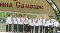 """И тази година Съюзът на инвалидите в Самоков получи покана за участие в националния фестивал на инвалидите в Перник.Отзоваваме се не само с певческата група """"Еделвайс"""", но и с участието […]"""