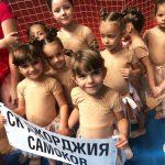 """Отличия за младите гимнастички на клуб """"Джорджия"""" в Панагюрище"""