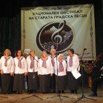 "Певческата група ""Еделвайс"" участва в национален фестивал"