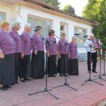 Песен за село Марица
