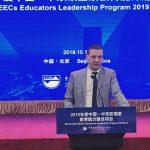 Областният управител Илиан Тодоров участва във форум по образованието в Китай