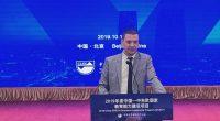 """Във форум в Пекин под надслов """"Програма за лидери от областта на образованието на Китай и страните от Централна и Източна Европа"""" участва областният управител Илиан Тодоров.Форумът бе организиран от […]"""