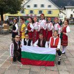 """Самодейци от читалище """"Младост"""" се изявиха в Австрия"""