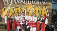 На традиционния вече Празник на картофа в града ни повече от два часа и половина се пяха песни, играха се хора и се възхваляваха качествата на прочутите в страната ни, […]