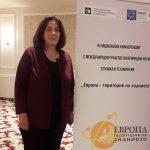 Учителката Василка Байтасова участва в две международни конференции