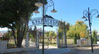 """В Самоков в близките дни ще има три зони със свободен интернет – в центъра, парк """"Крайискърец"""" и Туристическата градина. Вече работи интернет точката в """"Крайискърец"""". WiFi мрежата е наречена […]"""