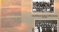 """На някогашната семинария в нашия град е посветена новата книга на Георги Захов. На 85 страници в """"Самоковско-рилско богословско училище"""" авторът разказва подробно за създаването на учебното заведение, за дейността […]"""