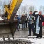 Ферма за 130 крави правят край Рельово