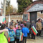 Васил Левски – 147 години безсмъртие