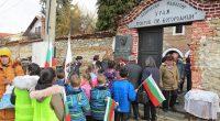 На 19 февруари Самоков отдаде почит на Апостола на свободата. Много ученици и граждани се събраха пред паметната му плоча при входа на Девическия манастир. Сред тях бяха кметът Владимир […]
