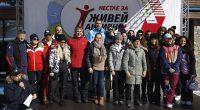 """Първото зимно начинание под надслов """"Нестле"""" за """"Живей активно!"""" събра в събота, на 29 февруари, в Боровец, стотици участници и посланици на спортно-туристическата дейност през снежния сезон. Слънцето в този […]"""