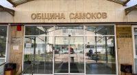 Съгласно закона за извънредното положение бяха удължени сроковете на процедурите за избор на изпълнители по обществените поръчки на Община Самоков, публикувани след 13 март.Това не засяга обаче процедури, които са […]