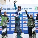 Нови победи за самоковските сноубордисти