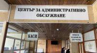 Докладна записка с предложение за удължаване на срока за плащане на таксата за битови отпадъци – т. нар. такса смет, е внесъл на 31 март в Общинския съвет кметът Владимир […]