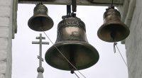 В древна Русия считали, че камбанният звън е молитва, звучаща икона. От поколения знаели, че камбаните имат уникалното свойство да лекуват, благотворно да влияят върху човека. Сега вече можем да […]