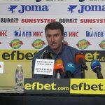 Краси Анев избухна срещу Катя Дафовска, на път е да се оттегли от биатлона