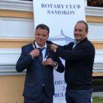 Стефан Докузов прие президентската огърлица на Ротари клуб