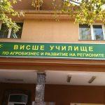 Център към ВУЗ от Пловдив започна работа в Самоков
