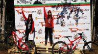 На състезанията по планинско колоездене /спускане/ в Ботевград самоковката Виктория Гончева зае призовото второ място. Първата позиция удържа Изабела Янкова.В различните категории на надпреварата участваха повече от 100 състезатели – […]