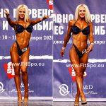 Ралица Кашинова – отново шампионка