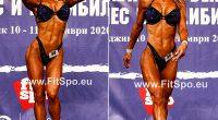 """Още веднъж злато спечели Ралица Кашинова. Тя стана шампионка на държавното първенство по фитнес и бодибилдинг, състояло се на 10 и 11 октомври в Пазарджик, в категория """"Бикини фитнес"""" до […]"""