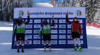 """Скиорката Ева Вукадинова спечели двата слалома за купа """"Пампорово"""" на 28 и 29 януари! Състезателката на клуб """"Боровец"""" записа категорична победа в първия старт, когато се откъсна на над 4 […]"""