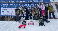 """Самоковските сноубордисти спечелиха четири от осемте старта и заслужиха общо 9 медала по време на олимпийския младежки фестивал. Надпреварата се провежда под мотото """"Да открием олимпийските надежди на България"""" и […]"""