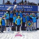 """Скиори на """"Рилец"""" и """"Чамкория"""" станаха новите олимпийски надежди на България"""
