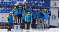 """Голям успех пожънаха самоковските скиори по време на националния младежки фестивал """"Да открием олимпийските надежди на България"""". Те спечелиха три от четирите старта на писта """"Людмил Янков"""" в първия ден […]"""