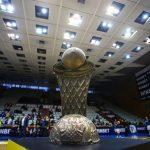 Приемат оферти за домакинство на турнира за Купата на България