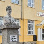 Правнукът на брата на Христо Максимов поздрави колектива на самоковското училище