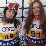 Ева Вукадинова с 26-о място на световното първенство за девойки