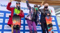 Внушителните 14 медала – 8 златни, 4 сребърни и 2 бронзови, спечелиха самоковските сноубордисти на държавното първенство по фрийстайл дисциплини, състояло се на 1 и 2 март в зимен център […]