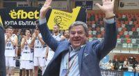 """Президентът на БК """"Рилски спортист"""" инж. Петър Георгиев бе изключително щастлив след триумфа на самоковския отбор за Купата на България.""""Спечелихме Купата след като победихме безапелационно всичките си съперници и затова […]"""