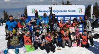"""Двама първенци и общо шестима медалисти излъчиха самоковските отбори """"Бороборд"""" и """"ОуТиПи"""" по време на държавното първенство по сноуборд в дисциплината бордъркрос, състояло се на 8 април във Витоша.Валентин Миладинов […]"""