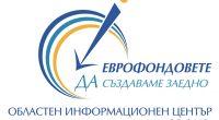 """В четвъртък, на 15 юли, от 11 до 12.30 ч. екипът на Областния информационен център организира среща в конферентната зала на хотел """"Арена"""" в града ни.Ще бъдат представени проект на […]"""