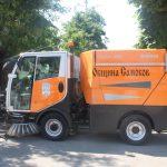 Нови машини ще почистват Самоков и района