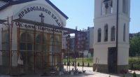"""На самия ден на св. вмчк Пантелеймон ще бъде осветен едноименният нов храм в двора на """"МБАЛ-Самоков"""". Подготовката за освещаването сега продължава, като се почиства и благоустроява околното пространство, засаждат […]"""